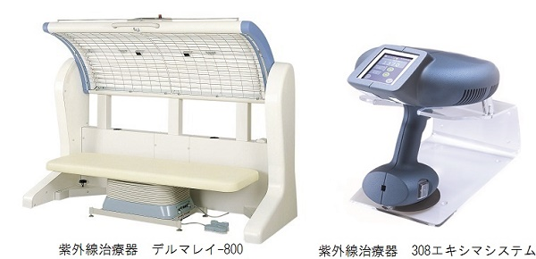 UltravioletRadiationEquipment.jpg