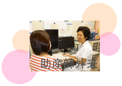 midwife22019.png